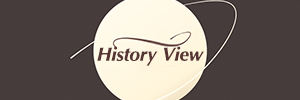 history view